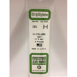 Profilé H 1.5x350mm Ref : 281 - Evergreen